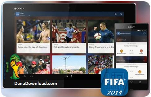 نرم افزار فیفا ۲۰۱۴ برای اندروید و آی او اس – FIFA World Cup 2014