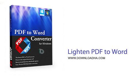 رم افزار تبدیل PDF به ورد