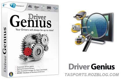 Driver Genius Professional ورژن جدید