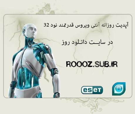 http://rozup.ir/up/nod-32/AX/nod32.png