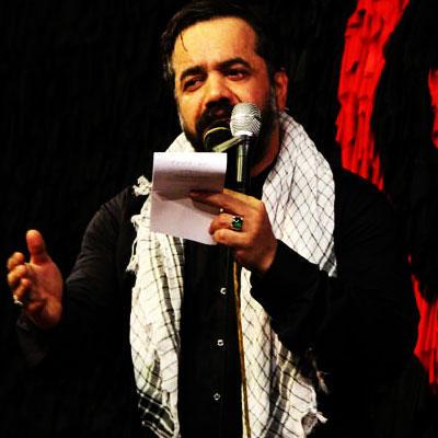 حاج محمود کریمی از خون جوانان حرم لاله دمیده