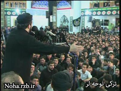 دانلود روضه تصویری حضرت زهرا از محمد باقر منصوری