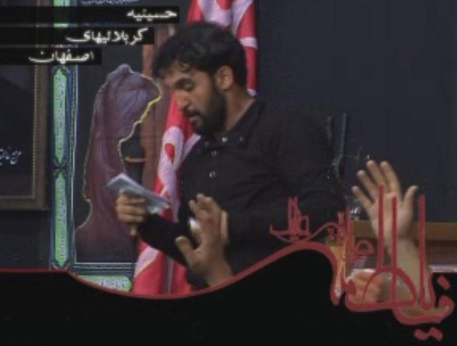 نوحه های شب 5 فاطمیه -1391-حمید علیمی