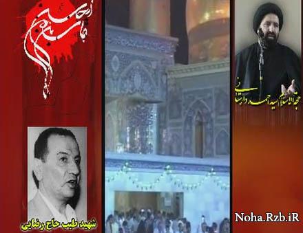 سخنرانی استاد حاج احمد دارستانی - توبه حاج طیب