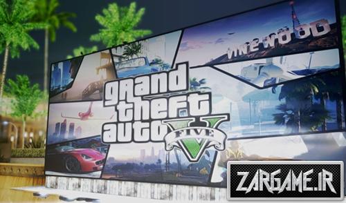 دانلود تابلوهای تبلیغاتی GTA V برای بازی (GTA 5 (SanAndreas