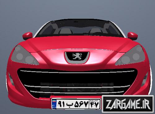دانلود ماشین پژو RCZ برای بازی (GTA 5 (San Andreas