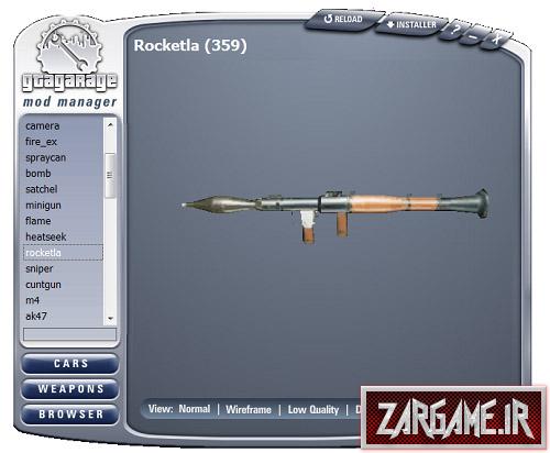آموزش افزودن اسلحه به بازی GTA 5