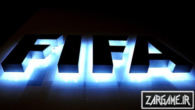 EA در حال حاضر بر روی Fifa 16 و 17 کار میکند!