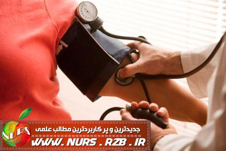 اندازه گيري فشار خون