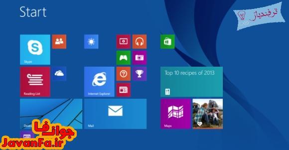 برگرداندن حالت پیش فرض Start Screen در ویندوز ۸ به بالا