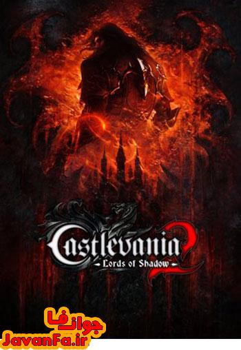 دانلود بازی Castlevania: Lords of Shadow 2 برای PC