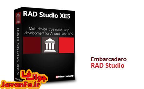 دانلود Embarcadero RAD Studio XE5 19.0.13476.4176 – مجموعه Delphi