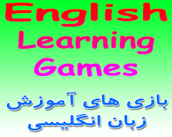دانلود بازی های آموزش زبان انگلیسی English Learning Games