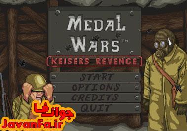 دانلود بازی اکشن / کلاسیک و کم حجم Medal Wars – Keisers Revenge