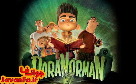 دانلود انیمیشن پارانورمن ParaNorman 2012