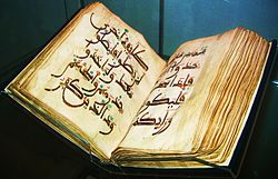 جملات زیبا از قرآن