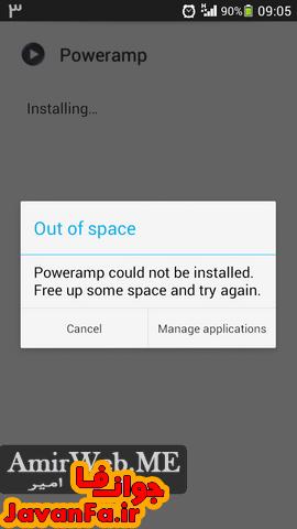 رفع مشکل نصب برنامه اندروید با پیغام خطای Out Of Space