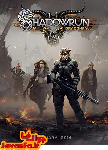 دانلود بازی Shadowrun: Dragonfall برای PC
