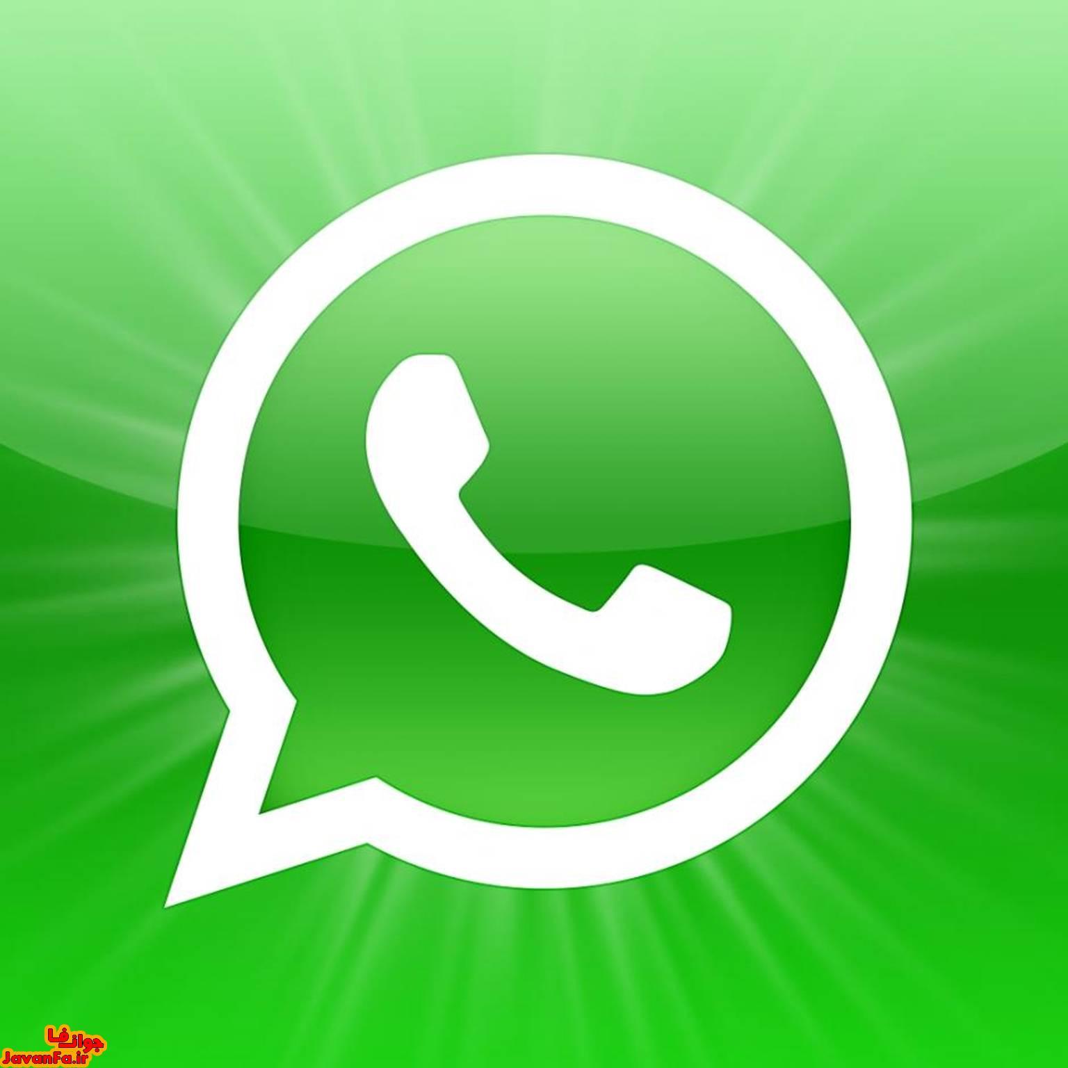 حذف فایلهای تصویری ذخیره شده در اپلیکیشن WhatsApp و جلوگیری از ذخیرهی خودکار آنها در اندروید