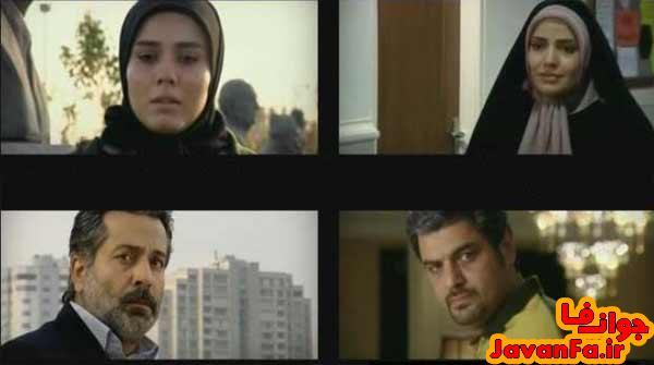 کد آهنگ پیشواز ایرانسل تیتراژ و موسیقی متن سریال آوای باران