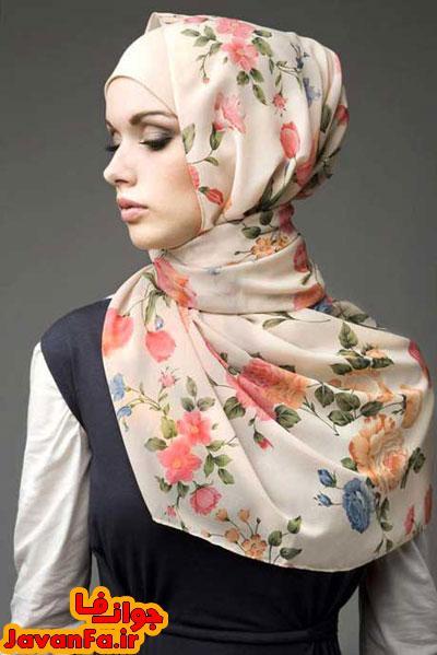 مدل های جدید بستن شال و روسری  نوروز ۹۳