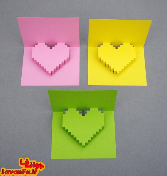آموزش ساخت جعبه کادویی::کارت پیکسلی قلبی
