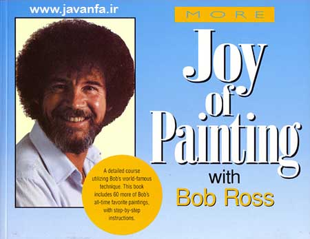 http://rozup.ir/up/omidsmart/Pictures/1/joy-of-painting-bob-ross-javanfa-ir.jpg