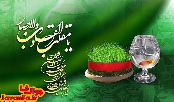 اس ام اس های خنده دار عید نوروز ۹۳