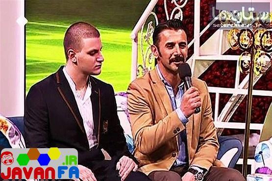 عکس امین حایی و پسرش در برنامه تحویل سال نو شبکه دو فرزاد حسنی