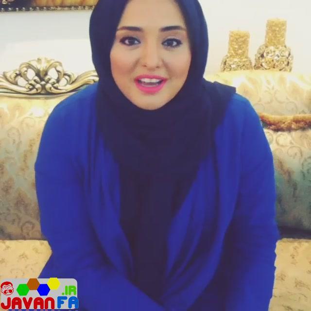 دانلود پیام تصویری تبریک عید93 نوروز نرگس محمدی
