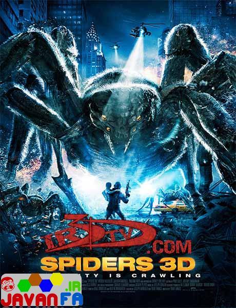 دانلود فیلم سه بعدی Spiders 2013 3D زیرنویس فارسی
