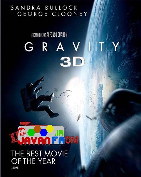 دانلود فیلم سه بعدی جاذبه-Gravity 3D فارسی