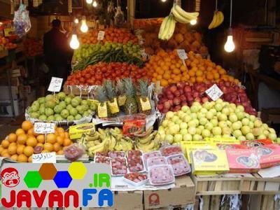 زمان شروع توزیع میوه تنظیم بازاری عید نوروز