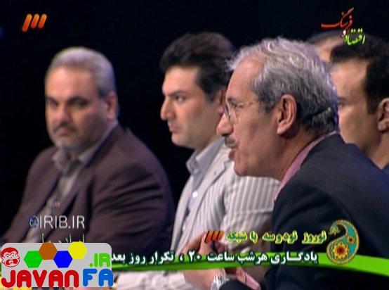 http://rozup.ir/up/omidsmart/Pictures/3/1395606124_gozareshgar-1.jpg