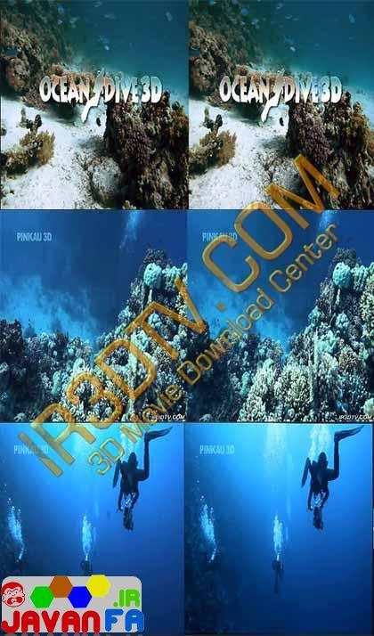 دانلود مستند کوتاه سه بعدی Ocean dive 3D