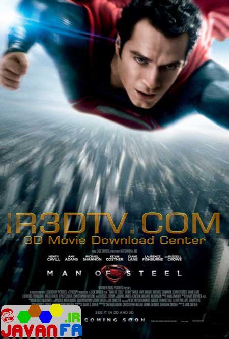 دانلود فیلم سه بعدی سوپرمن Man of Steel 3D 2013