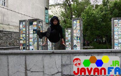 عکس های دختران پارکور کار ایرانی