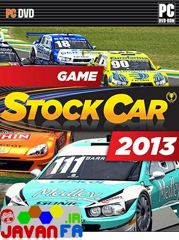 دانلود بازی Game Stock Car 2013 برای PC