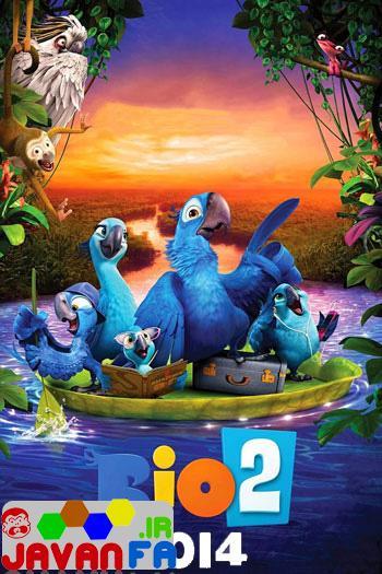 دانلود انیمیشن ریو ۲ Rio 2 2014