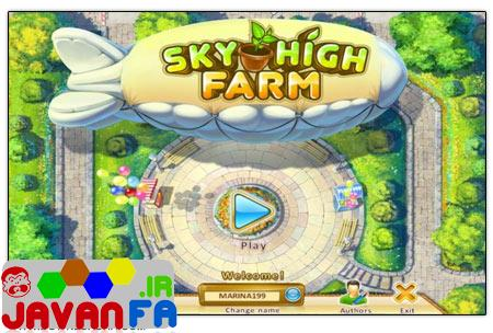 دانلود بازی مدیریت مزرعه Sky High Farm