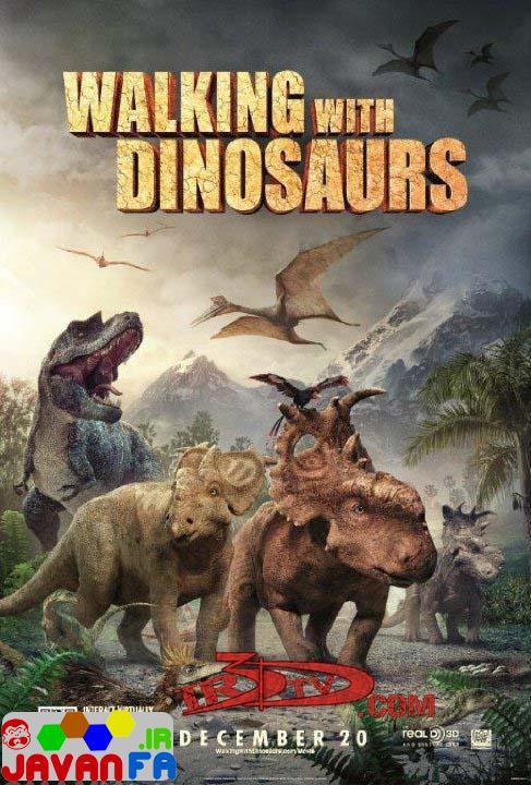 دانلود انیمیشن سه بعدی Walking with Dinosaurs 3D 2013