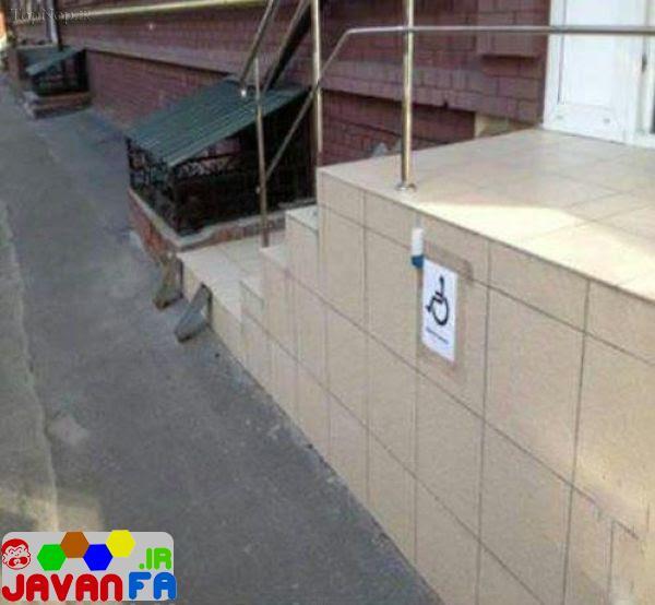 عکس های خنده دار کارهای عجیب مهندسان