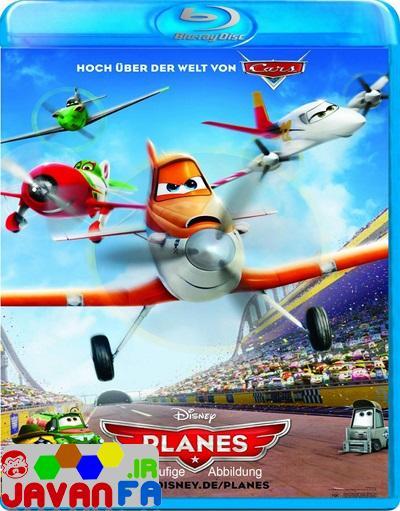 دانلود انیمیشن هواپیماها با دوبله فارسی Planes 2013 Bluray