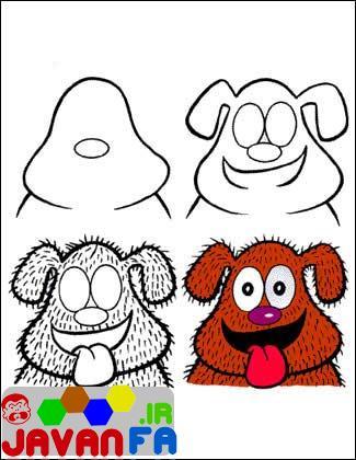 آموزش نقاشی برای کودکان سگ زشت