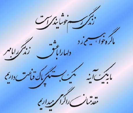 شعر ها و متن عاشقانه کارت عروسی