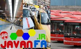 زمان افزایش کرایه تاکسی، اتوبوس و مترو
