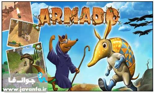 دانلود بازی کامپیوتری جدید مورچه خوار آرمادو – Armado HD