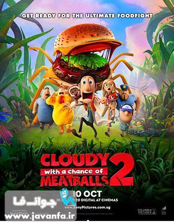 دانلود دوبله فارسی انیمیشن ابری با احتمال بارش کوفته قلقلی ۲ – Cloudy with a Chance of Meatballs 2 2013