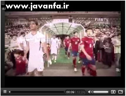 دانلود فیلم معرفی تیم ملی ایران در سایت فیفا 2014
