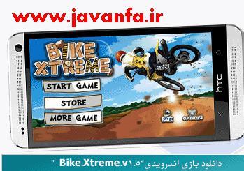 دانلود بازی موبایل Bike Xtreme موتور سواری برای اندروید